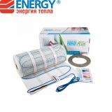 - Energy Light Plus