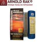 Arnold Rak FH-P
